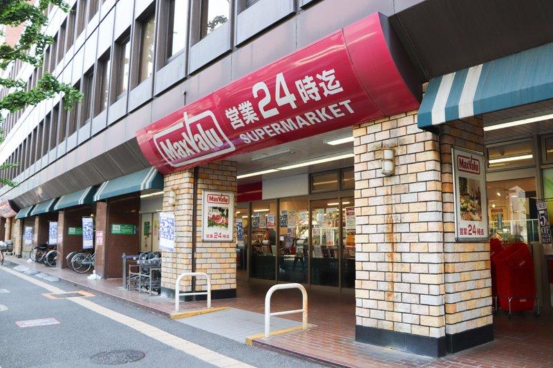 「マックスバリュ 江坂店」