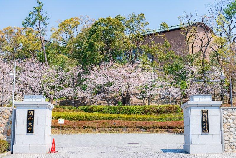 最寄りの駅名にもなっている「関西大学 千里山キャンパス」