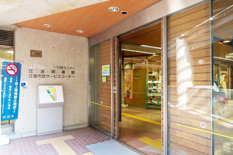 268066_re_03-01_maruyamacho_15