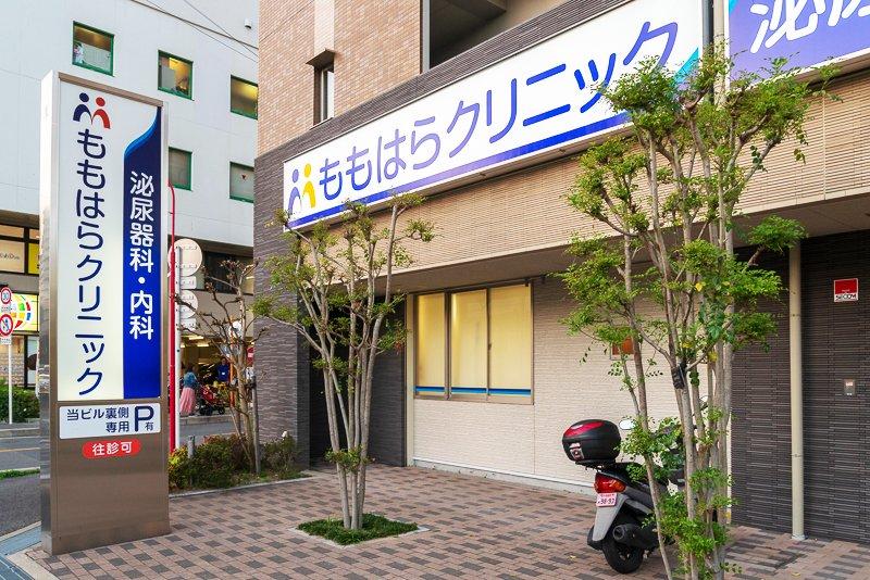 268072_14-01_maruyamacho_22