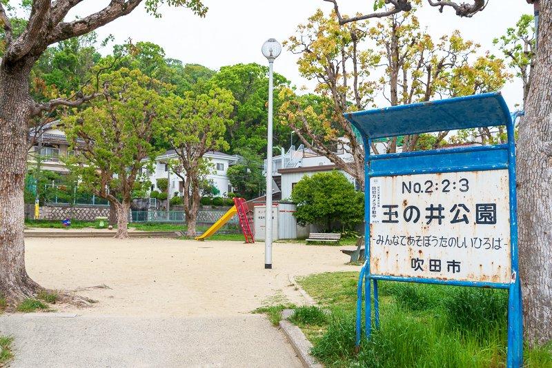 268078_17-01_maruyamacho_32