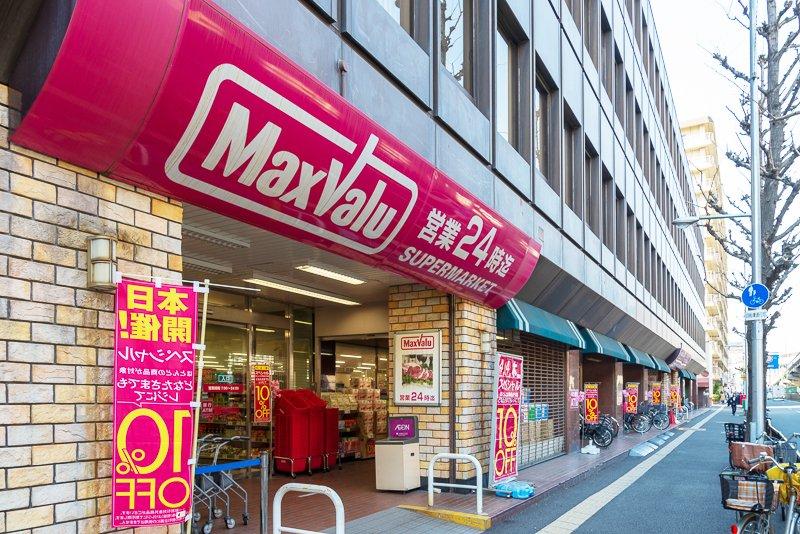 268085_02-01_maruyamacho_02