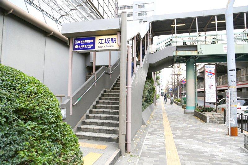 御堂筋線「江坂」駅北改札の1番出口